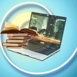 Электронные образовательные и информационные ресурсы, используемые педагогом дополнительного образования детей для повышения профессионального мастерства